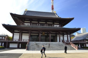 Zojo Ji temple Temple Tokyo - Best travel tips for Japan