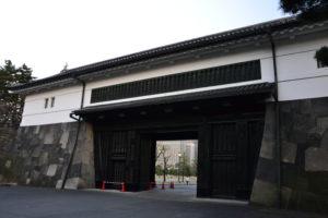 Imperial Palace Edo Castle Tokyo