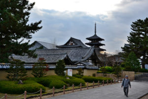Horyu-ji UNESCO World Heritage
