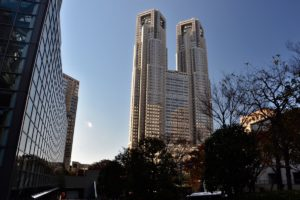 Municipal government Shinjuku Skyscraper in Tokyo Hochhäuser
