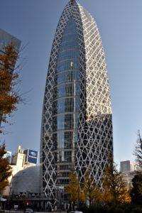 Skyscraper in Tokyo Hochhäuser Mode Gakuen Cocoon Tower