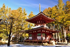 Koyasan Japan UNESCO World Heritage KII