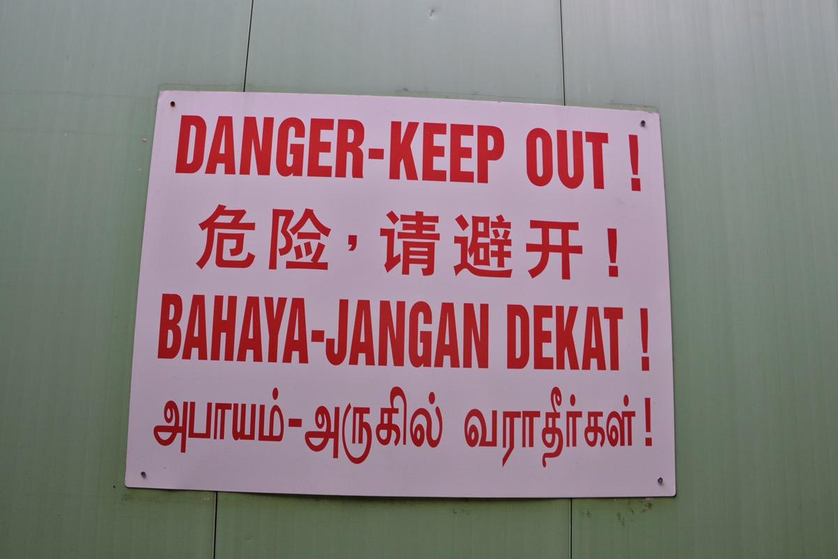 Sigapore language Malay, Tamil, Mandarin and English
