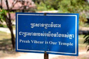 Preah aPreah Vihear in Cambodia - Cambodia Travel TipsVihear in Cambodia