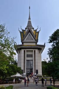 Killing Field of Choeung Ekin Phnom Phen Cambodia Kambodscha - Cambodia Travel Tips