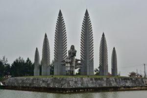 Demilitarised Zone DMZ in V ietnam