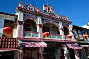 UNESCO Traditional house Jonker Street - Reisetipps für Malaysia