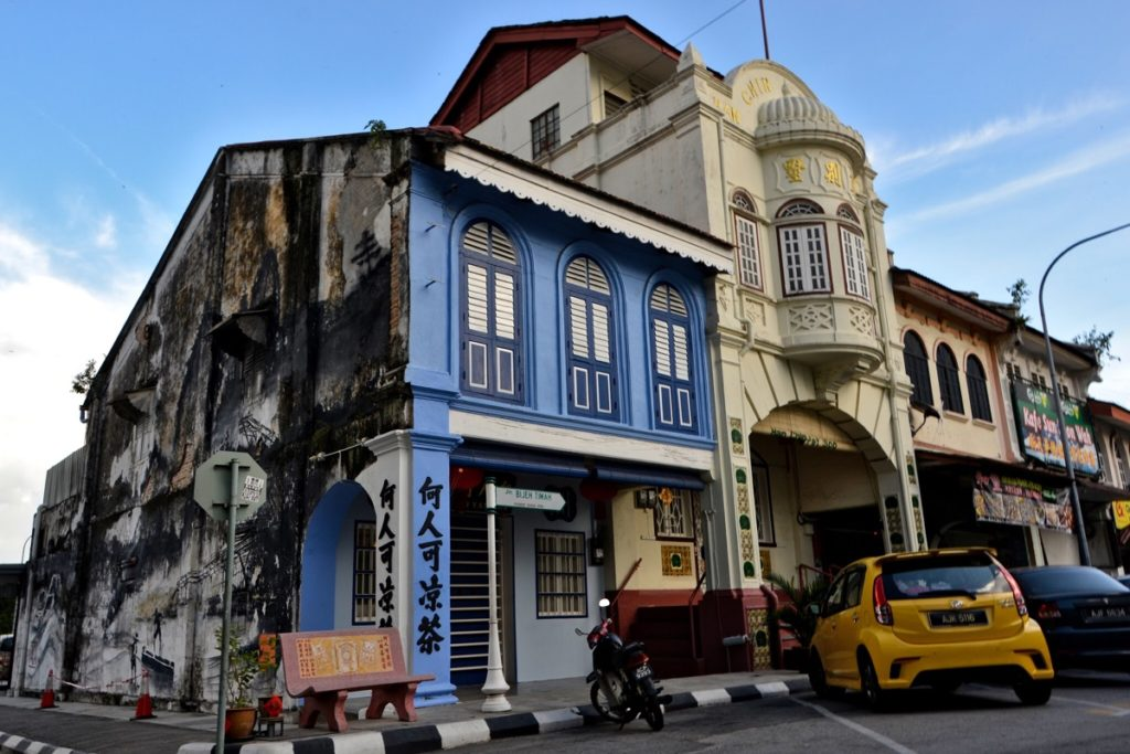 Han Chin Pet Soo Ipoh Malaysia - Malaysia Travel Tips