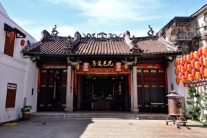 Teochew Chinese Han Jiang temple UNESCO Georgetown Penang Malaysia - Malaysia Travel Tips