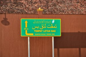 Arabic signs in Eastern peninsula Malaysia - Malaysia Travel Tips
