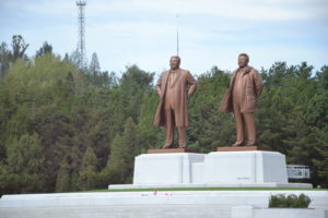Nampo DPRK North Korea