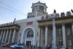 Central train station Pyongyang DPRK North Korea