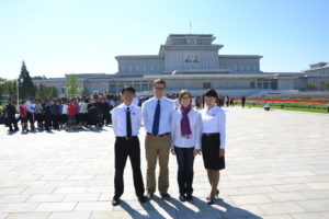 Saskia Hohe in Front of Kumsusan Palace of the Sun Pyongyang North Korea DPRK