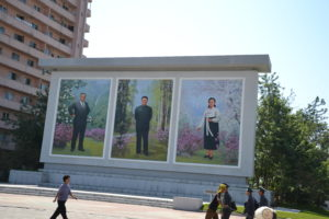 Hamhung DPRK North Korea