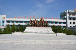 Wonsan Songdowan International Children's Union camp DPRK North korea