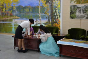 Mount Myohyang / Friendship Exhibition DPRK North Korea