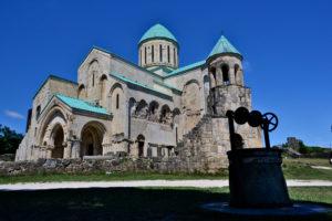 Begrati Cathedral Kutaisi Georgia - Travel tips for Georgia
