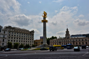 Liberty Square Tbilisi Georgia