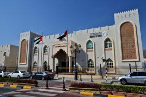 Dibba United Arab emirates vereinigte Arabische Emirate