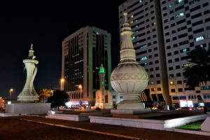 Corniche Abu Dhabi United Arab Emirates Vereinigte Arabische Emirate