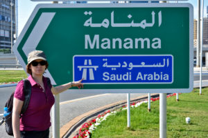 Sign Bahrain Manama route to Saudi Arabia