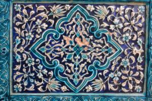 Kunya Urgench UNESCO World Heritage Turkmenistan