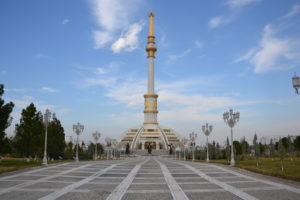 Ashgabat turkmenistan Independence Monument Ruhnama Book monument