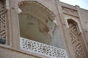 Merv UNESCO World Heritage Turkmenistan